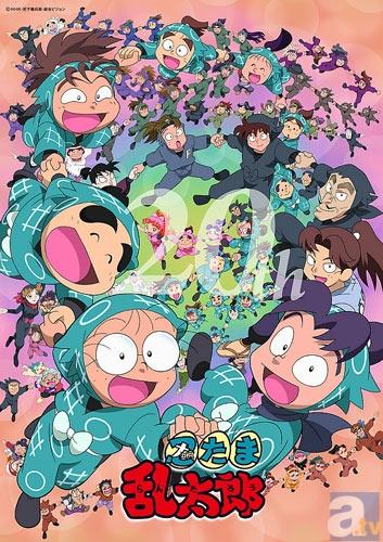 『忍たま乱太郎』 DVD 第20シリーズ 発売決定!
