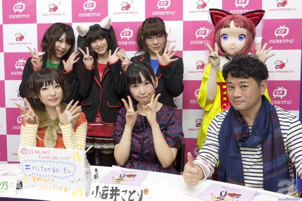 『劇場版 のんのんびより ばけーしょん』小岩井ことりさん、村川梨衣さんが登壇する舞台挨拶が9月1、2日に開催決定! 劇場グッズも公開!-1