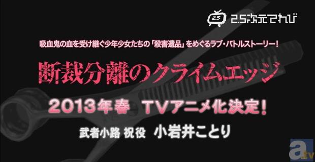 『劇場版 のんのんびより ばけーしょん』小岩井ことりさん、村川梨衣さんが登壇する舞台挨拶が9月1、2日に開催決定! 劇場グッズも公開!-15
