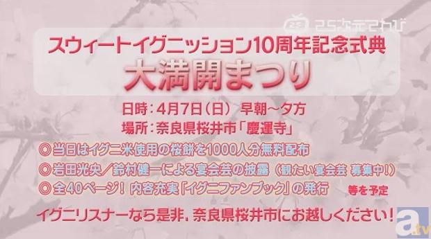 『劇場版 のんのんびより ばけーしょん』小岩井ことりさん、村川梨衣さんが登壇する舞台挨拶が9月1、2日に開催決定! 劇場グッズも公開!-16