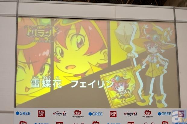 発表会で流れたPV画面