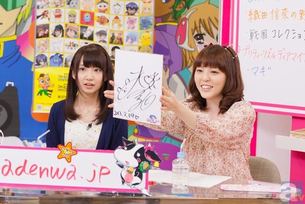 「アニソンSPライブ」で応援サポーターを務める大久保瑠美さんが「声優生電話」に登場! 第37回レポート