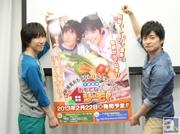 DVD『下野紘のおもてなシーモ!』発売記念イベント開催! 下野紘さんと平川大輔さんが贈る、おもてなしの数々に大満足!!