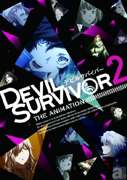 『DEVIL SURVIVOR2 the ANIMATION』ケイタ(和久井啓太)役:斎藤楓子