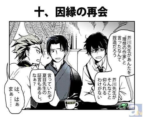 文豪失格 - 漫画(マンガ)・無料試し読み・電子書 …