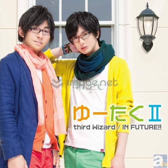 『third Wizard/IN FUTURE!!』ジャケット