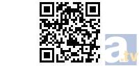 峰倉Shop.NET 二次元コード