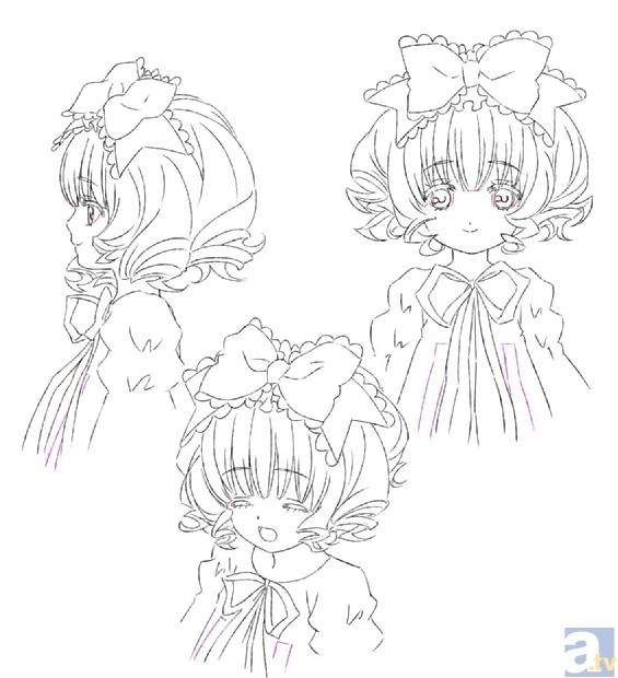 ▲雛苺・表情