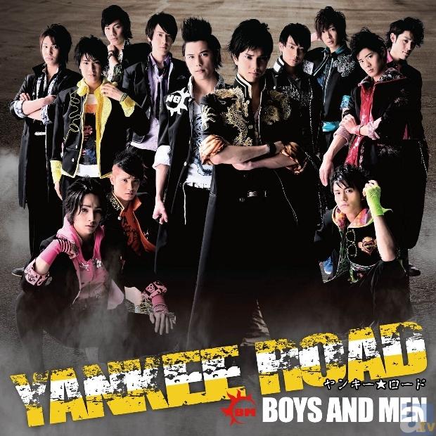 BOYS AND MENが5月4日1stミニアルバムをリリース!