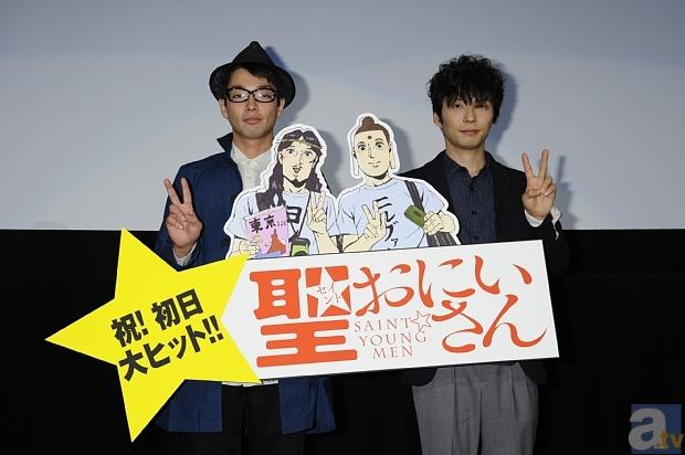 映画『聖☆おにいさん』初日舞台挨拶レポートをお届け!
