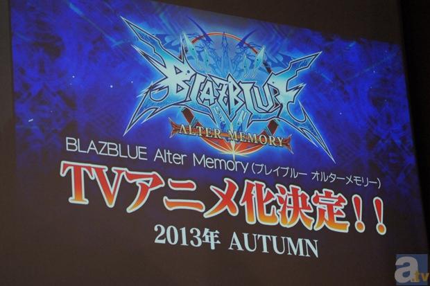 対戦格闘ゲーム『BLAZBLUE』がテレビアニメ化決定!!