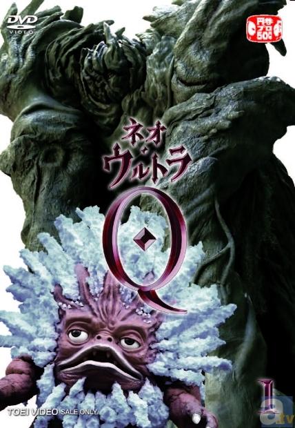 「ネオ・ウルトラQ」BD・DVDが、6月21日よりリリース!