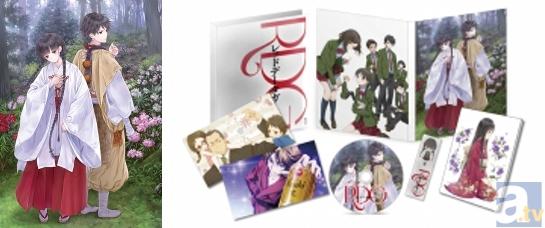 『RDG』BD&DVD発売記念「鳳城学園夕涼み会」が開催決定!