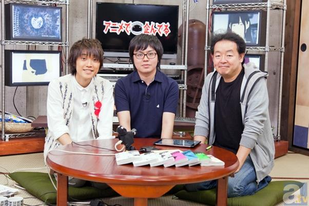 『吉田尚記がアニメで企んでる』第7回レポゲスト押見先生&長濵監督