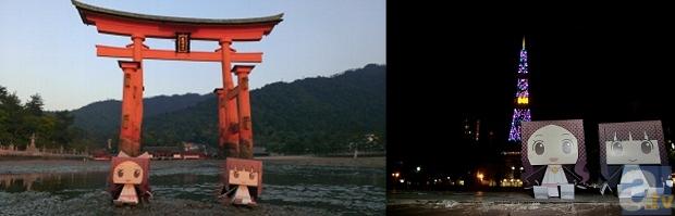 ▲【参考写真】厳島神社にお出かけ(左)/札幌テレビ塔にお出かけ(右)