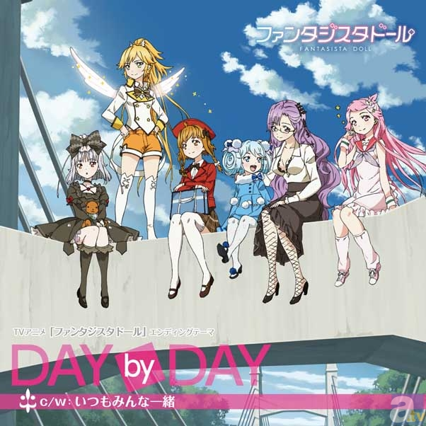 ▲「DAY by DAY」ジャケット