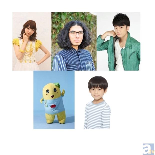 ▲上段左から戸松遥さん、片桐仁さん、福山潤さん。下段左からふなっしー、伊藤悠翔さん
