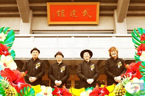 7/24アニメ『団地ともお』主題歌「団地でDAN!RAN!」発売