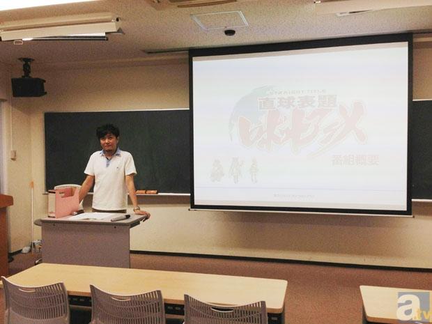 『直球表題ロボットアニメ』の石舘光太郎さんが、東工大で講演!