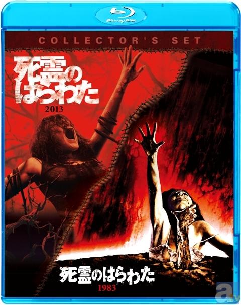 『死霊のはらわた』日本語版に、水樹奈々さんなど人気声優が出演!