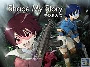 『ステラ』OP「Shape My Story」のジャケット公開!