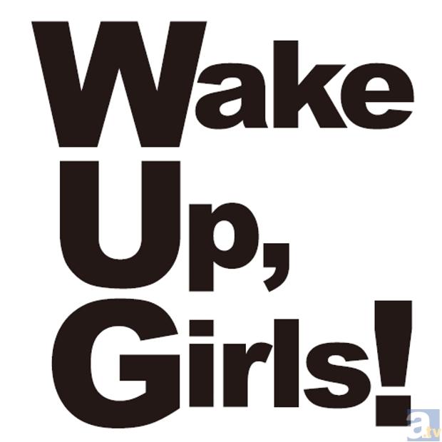 【速報】山本寛監督『Wake Up, Girls!』キャスト発表