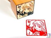 銀行で使える!? 痛印堂×アニメイトTVの数量限定特別企画、『Fate/stay night』公式痛印発売!