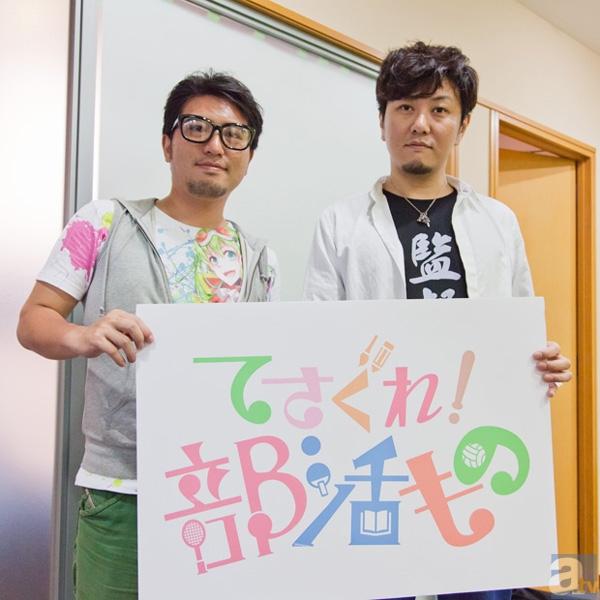 福原慶匡プロデューサー(左)、石舘光太郎監督(右)