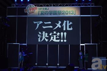 アイドルマスタープロデューサーミーティング2018「What is TOP!!!!!!!!!!!!!?」速報レポート!-5
