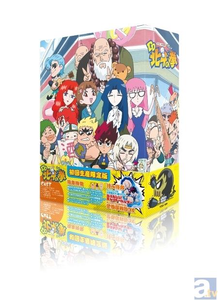 『DD北斗の拳』DVD4巻の封入特典ビジュアルを初公開!