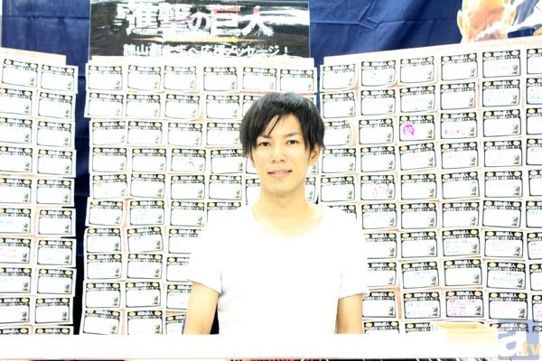 アニメイト宇都宮『進撃の巨人』原作者・諫山創先生サイン会レポ