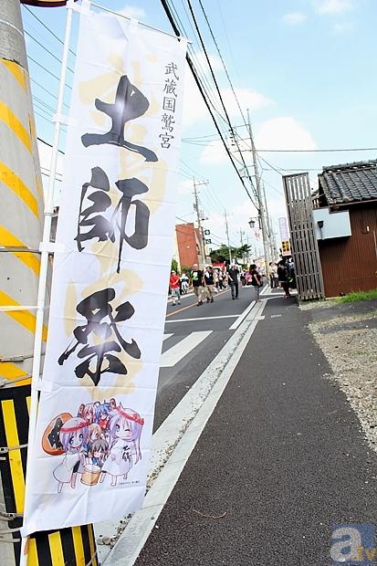 『らき☆すた』聖地で行なわれた土師祭」をレポート!