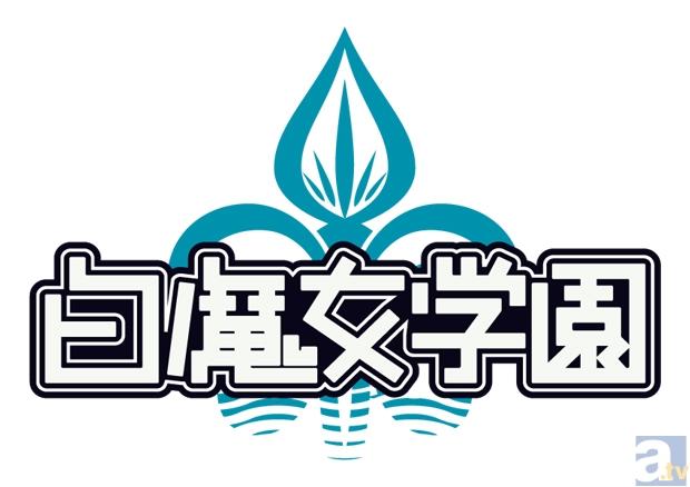 GRANRODEO、でんぱ組.inc、南條愛乃、May'n、i☆Ris、every ing!、鈴村健一 他出演!『ANIMAX MUSIX』追加出演者&チケット情報公開!-4