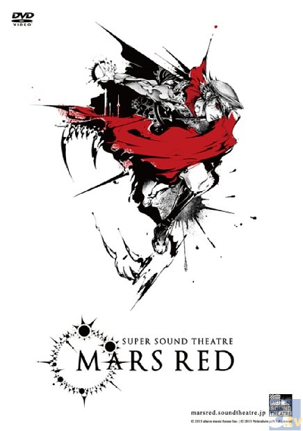 新感覚・音楽朗読劇『MARS RED』DVDが9月27日発売!