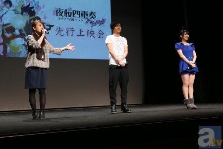 秋の新アニメ『夜桜四重奏~ハナノウタ~』先行上映会をレポート