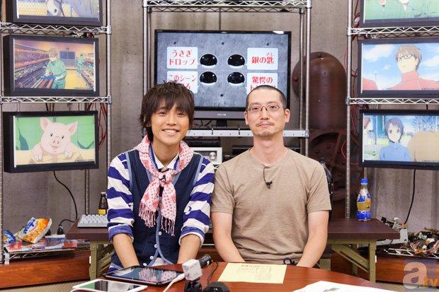 『吉田尚記がアニメで企んでる』第12回放送、アニオタトーク特集に松崎克俊さん(やさしい雨)出演-1