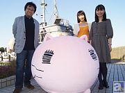 巨大ももねこ様が横須賀市に登場! 記念艦『三笠』でSPイベも開催