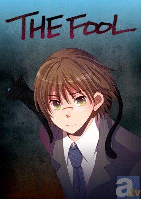 ゲーム『THE FOOL』キャスト発表!櫻井孝宏、鳥海浩輔ほか