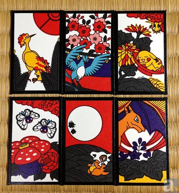 『ポケットモンスター 赤・緑』のポケモンたちが花札になって登場!