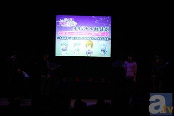 【AGF2013】『いざ、出陣!恋戦 第二幕』ステージ詳細レポ
