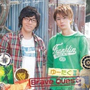 「Brave Quest」(DVD付き)