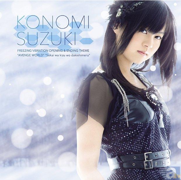 鈴木このみさんの1stアルバムが2014年2月発売決定!