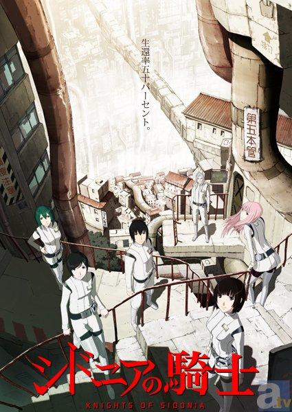 「アニホーレディオ!」ニコ生で立花理香さん、『薄桜鬼』のイケメン隊士たちを観て大はしゃぎ-2