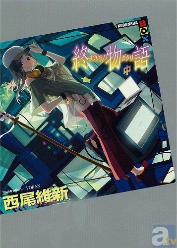 『終物語(中)』&ヒロイン本第4弾、同時リリース決定!