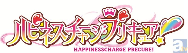 2015年2月1日放送開始のアニメ『Go!プリンセスプリキュア』より、OP&EDテーマの歌手が決定! OP歌手・礒部花凜さん&ED歌手・北川理恵さんのコメントも公開!-2