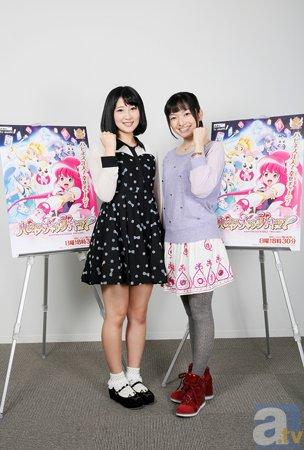 2015年2月1日放送開始のアニメ『Go!プリンセスプリキュア』より、OP&EDテーマの歌手が決定! OP歌手・礒部花凜さん&ED歌手・北川理恵さんのコメントも公開!-3