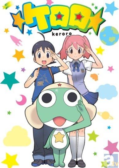 今春の新アニメーション『ケロロ』、ついに放送開始日が解禁!