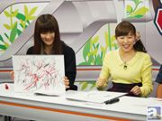 相沢舞さん、小林ゆうさん出演! カロリーメイト×FROGMANコラボアニメ『チャンネル5.5』最終オーディション番組をレポート!