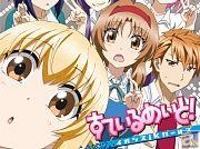 テレビアニメ『ディーふらぐ!』より、OP&EDテーマシングルのジャケット画像を大公開!