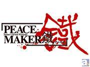黒乃奈々絵先生原作『PEACE MAKER 鐵』北上篇第2話、無料WEBコミック「ビーツ」にて掲載!! 1月29日に発売される『PEACE MAKER鐵』くじもお見逃しなく。